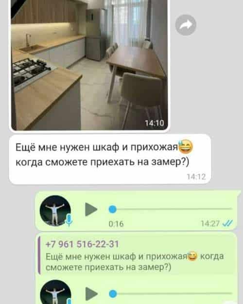 Кухня на заказ: Крашенный МДФ.
